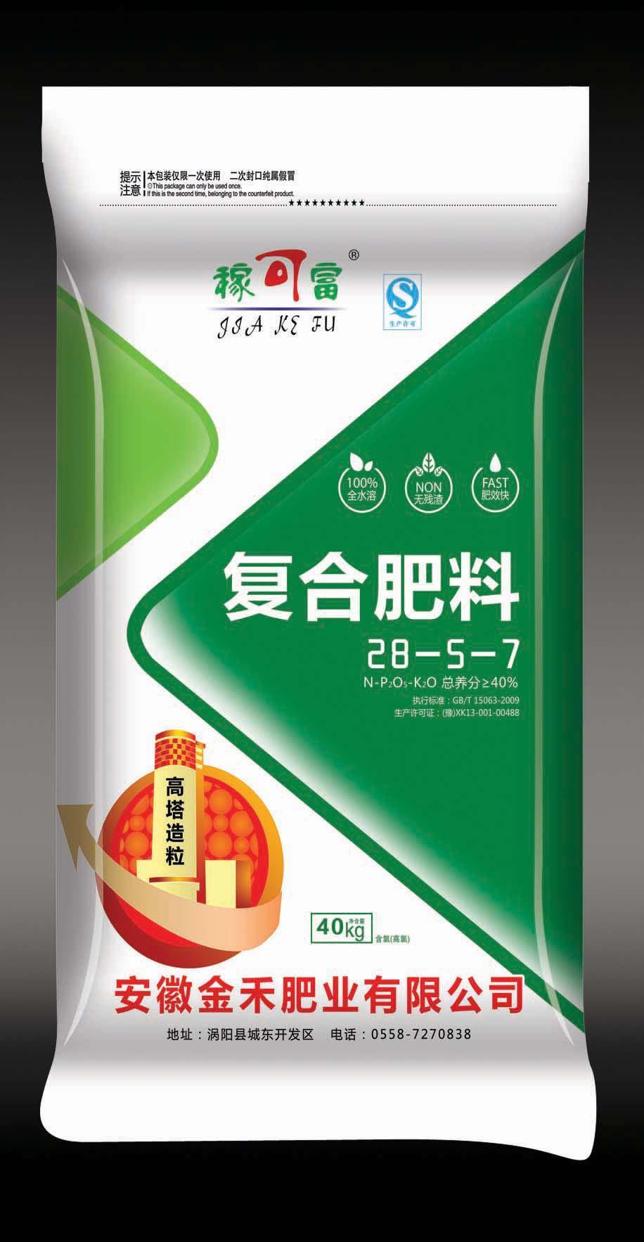 betway必威官网-稼可富复合肥料28-5-7