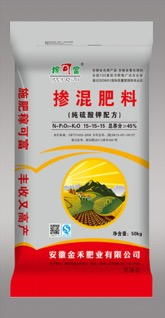 betway必威官网-稼可富掺混肥料15-15-15纯硫酸钾